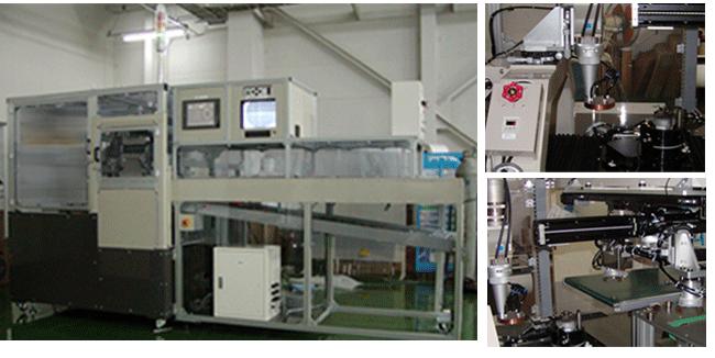 量産用溶接装置:(株)リプス・ワークス:(株)リプス・ワークス