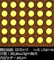 窒化ケイ素への高精度ストレート穴加工事例